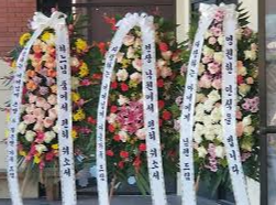 "3-PC KOREAN FUNERAL PACKAGES 3-DOUBLE ""K"" STANDING SPRAYS, W/BANNERS"