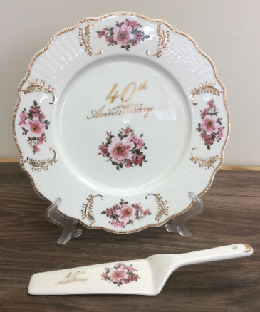 40th Plate & Server 40th Anniversary Giftware