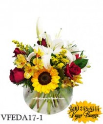 AMORA CELEBRATIONS FLORAL ARRANGEMENT