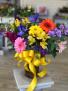 Beautiful Day Vase Arrangement