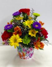 Beautiful Day Bouquet