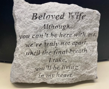 "Beloved Wife... 8""x6"""