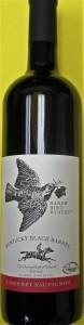 KENTUCKY BLACK BARREL WINE BAKER-BIRD WINERY