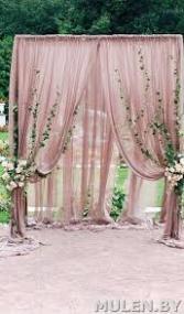 Blush & Ivy Arch