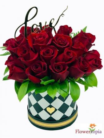 Checkmate Red Roses Arrangement