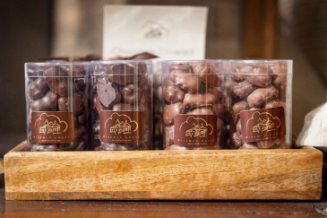 Chocolate Covered Gummi Bears