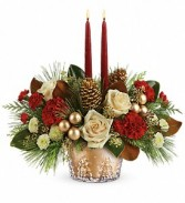 Christmas 17* Winter Pines Centerpiece T17X100