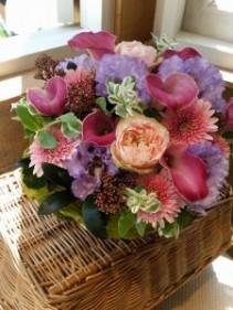 Colourful Basket Arrangement