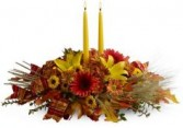 Country Harvest Flower Centerpiece