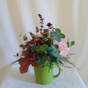 Cup of Happiness Cup in Norway, ME | Green Gardens Florist & Gift Shop