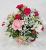 Cup of Love Bouquet