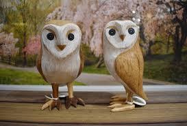 Dcuk Bamboo Owls