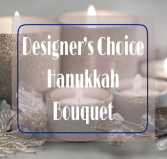 Designer's Choice Hanukkah Bouquet