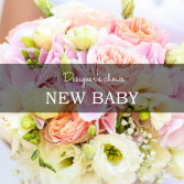 DESIGNER'S CHOICE NEW BABY CUSTOM ARRANGEMENT