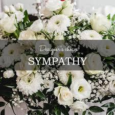 DESIGNER'S CHOICE SYMPATHY in Buda, TX | Budaful Flowers