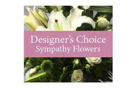 DESIGNERS CHOICE SYMPATHY FLOWER