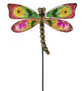 Dragonfly Stake Garden Accent