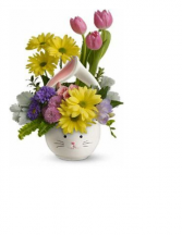 Easter Arrangement All around centerpiece