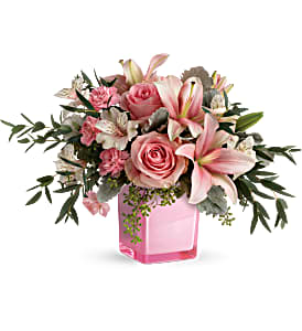 Fabulous Flora Bouquet Everyday in International Falls, MN | Gearhart's Floral And Gifts