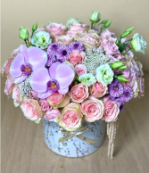 Fantasia Yes! Vase Arrangement