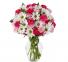 FTD Sweet Surprises Bouquet Vased Arrangement