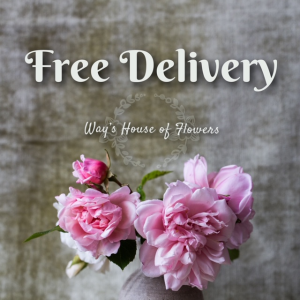 Free Delivery  in Albany, GA | WAY'S HOUSE OF FLOWERS
