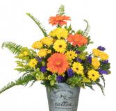From the Farm Flower Arrangement