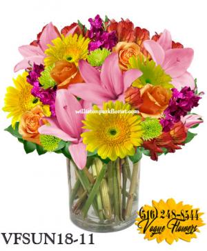 GARDEN PRESENT FLORAL ARRANGEMENT in Williston Park, NY | VOGUE FLOWERS