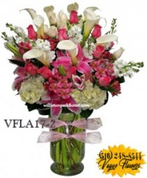 LOVELY GESTURE Floral Arrangement