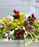 Glorious Winter Centerpiece Bouquet