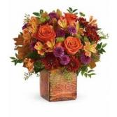 Golden Amber Bouquet Fall Arrangement