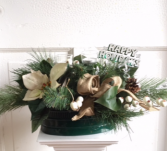 Green Happy Holidays Silk Centerpiece