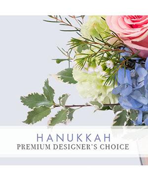 Hanukkah Beauty Premium Designer's Choice in Westlake, TX | Westlake Florist
