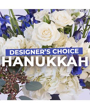 Hanukkah Florals Designer's Choice in Garden City South, NY | TREEMENDOUS FLORISTS BY FLORA LINDA