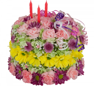 Happy Birthday Flower Cake Zero Calories in Canon City, CO | TOUCH OF LOVE FLORIST AND WEDDINGS