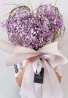 Heart shaped baby breath bouquet  White, pink, purple & blue