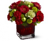 holiday  cube in red and green Christmas centerpiece