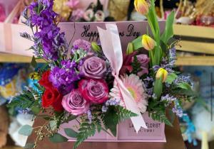 I love you mom   in Dearborn, MI | LAMA'S FLORIST