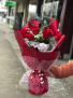 I love you red roses bouquet