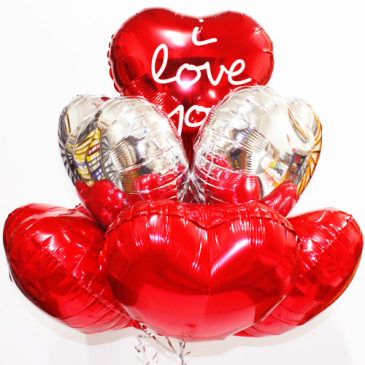 I love you/ Valentines Day Balloon Bouquet