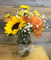 JAR OF SUNSHINE VASE