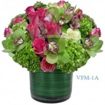 Just For You Floral Arrangement
