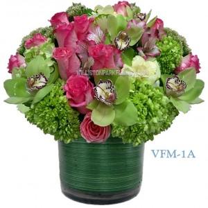 Just For You Floral Arrangement
