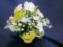 Keep em' Smilin Bouquet, $32.95