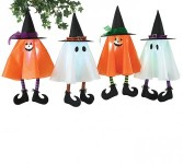 Hanging Light-Up Ghosts; each or set of 2 Seasonal Gift