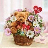 Lotsa Love - I Love You All Around