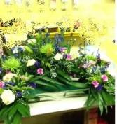 Memorial Tribute Cremation Arrangement