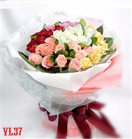 One Dozen Assorted Rose Bouquet  Wrapped