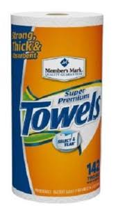 Paper Towels - 1 roll Essential Item