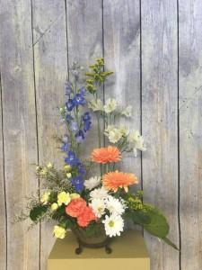 Peaceful Bouquet Arrangement